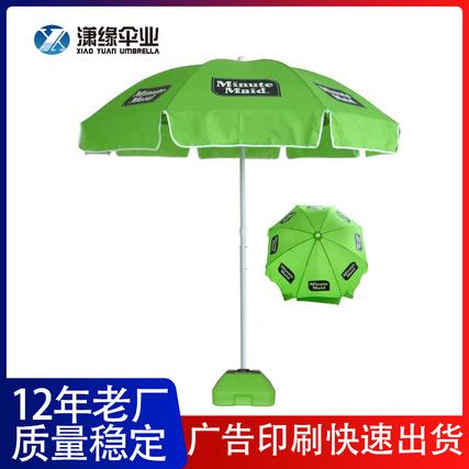 专业订做户外太阳伞、户外广告大伞定制logo印刷遮阳摆摊伞沙滩伞