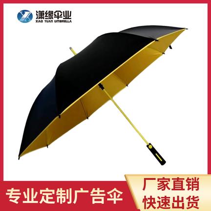 彩纤骨直杆长柄伞红色黄色伞骨伞彩色骨高尔夫伞定制
