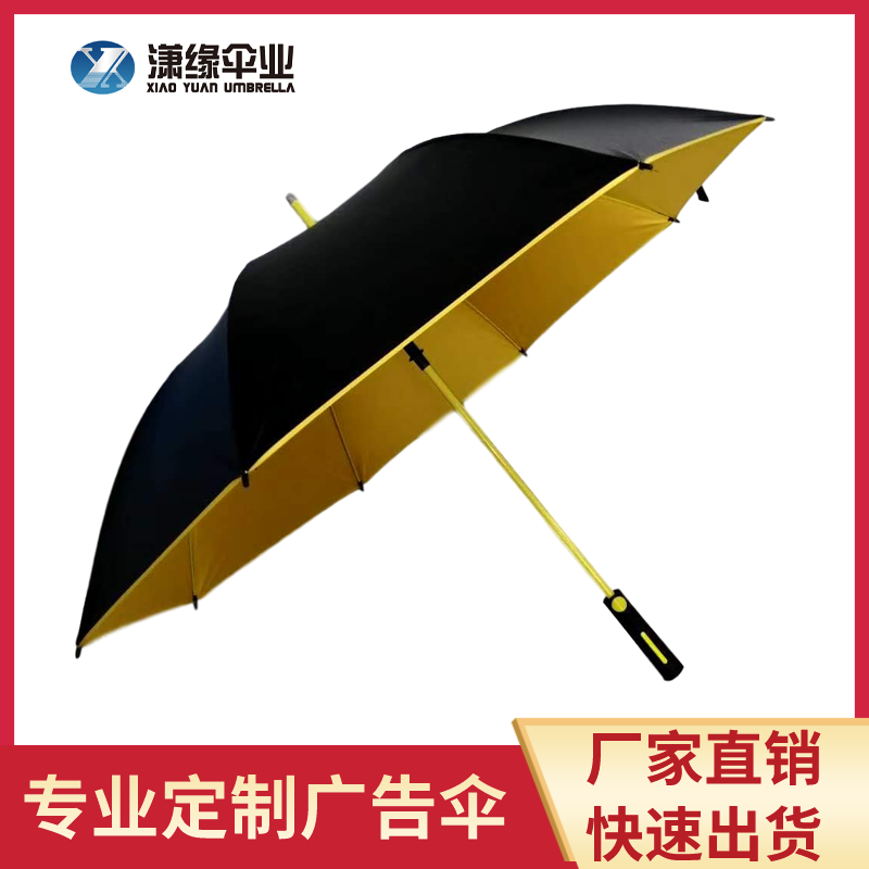 现货批发彩纤骨直杆长柄伞红色黄色伞骨伞彩色骨高尔夫伞定制工厂