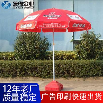 定做户外各类大伞遮阳太阳伞沙滩伞中柱庭院伞罗马伞帐篷制作工厂