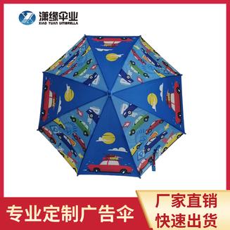 定制儿童雨伞中小学生晴雨伞儿童直杆黑胶防晒伞制作