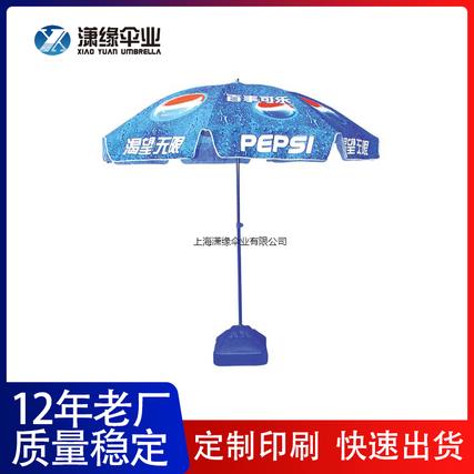 户外广告太阳伞 、48寸遮阳伞、户外摆摊用大太阳伞定做工厂