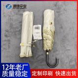 防紫外线女士折叠伞 折叠式弯柄伞 透明弯手柄折叠遮阳伞定制与批发