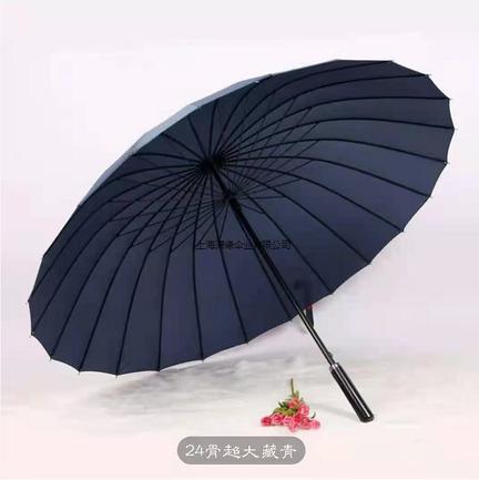 24骨雨伞 救灾雨伞 抗洪振灾晴雨伞定制厂家 碰击布 钢骨 皮革手柄直柄雨伞生产工厂