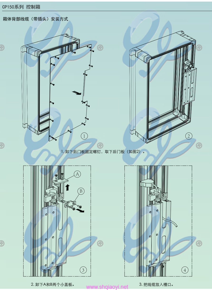 灵丘铣镗床悬臂控制箱