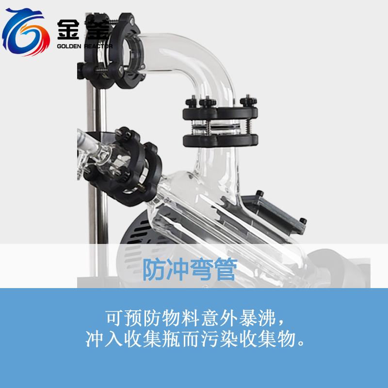 RE-1050E 防爆电动旋转蒸发器