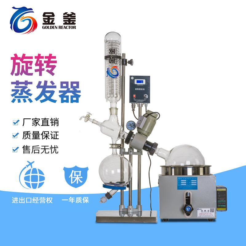 RE-501 3L5L手动旋转蒸发器
