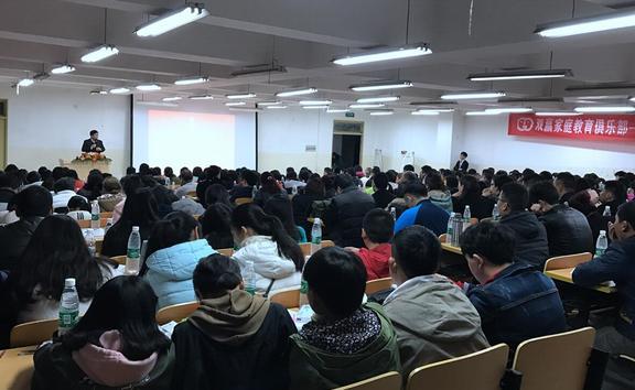 MCEP中国梦·家庭教育公益行专题讲座
