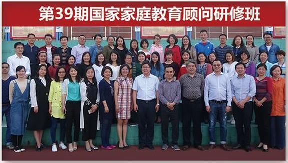 长沙高新区教育局组织顾问培训