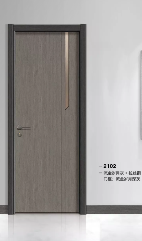轻奢木门2102