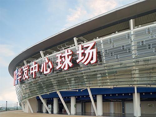珠海横琴国际网球中心工程