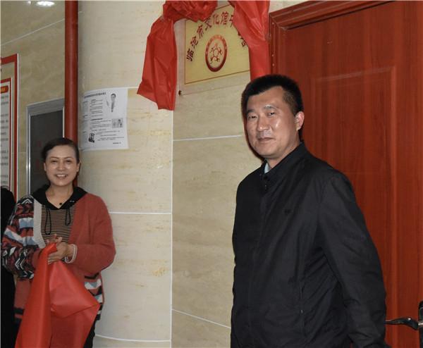 临沧市文化馆总分馆正式挂牌