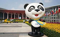 2020年第38届中国国际体育用品博览会