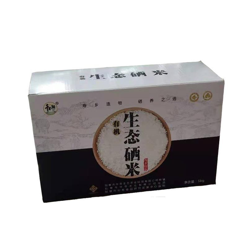 5kg生态硒米礼盒