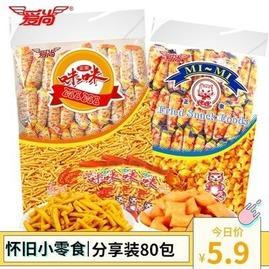 爱尚正宗******虾条虾味薯条薯片蟹味粒膨化休闲零食品礼包批发零食  价格:7.80元  券后价:3.80元