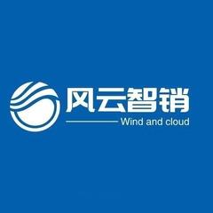 """中国提出基础科学研究""""三步走""""目标"""
