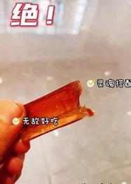 凤凰老姜糖