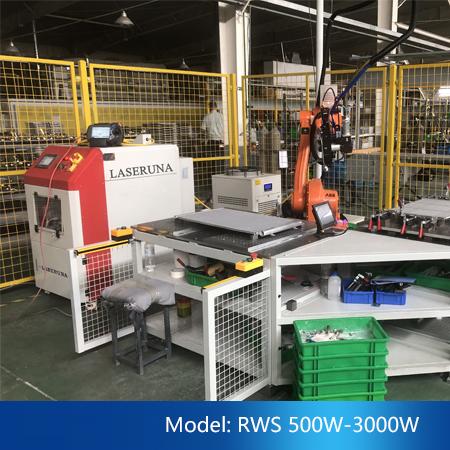 雷拉激光RWS系列激光焊接設備
