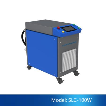 激光清洗設備——SLC(低功率)