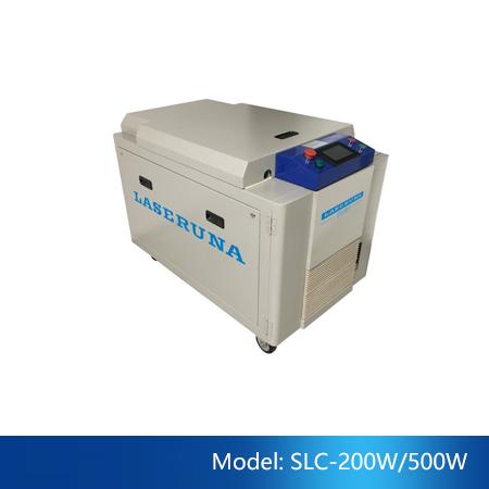 激光清洗設備——SLC(中功率)