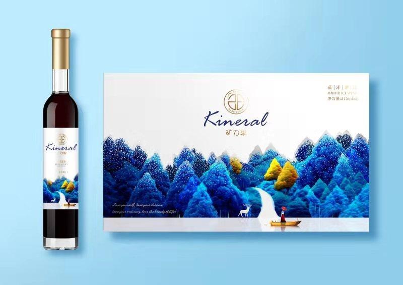 蓝泽Kineral K5