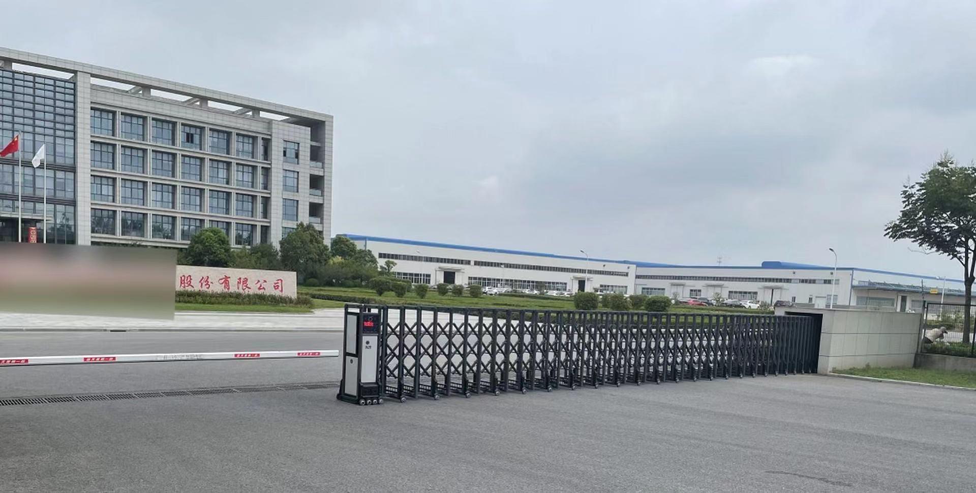 热烈祝贺江苏XX动力有限公司2021年9月通过Lowe's验厂人权验厂、...