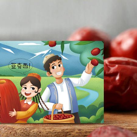 新疆特产新疆无核枣葡萄干系列包装设计