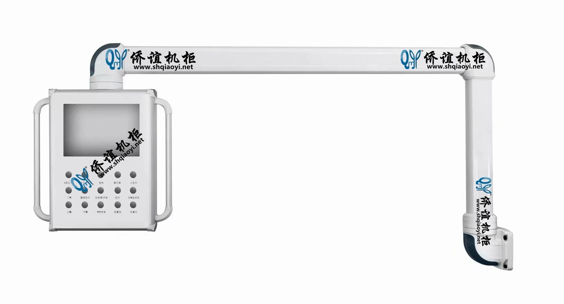 75/110机床吊臂组件系列