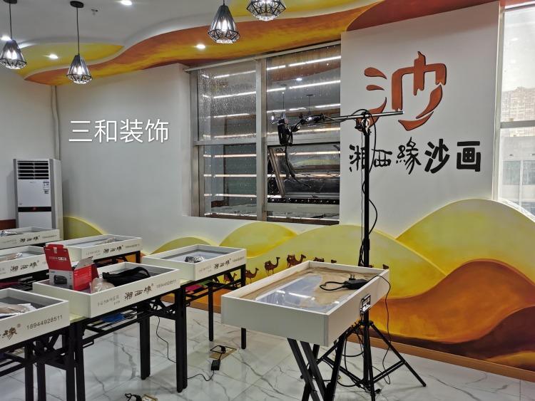 冷江湘西缘艺术学校工装案例