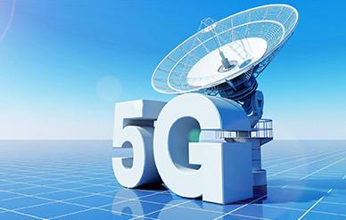 5G物联网