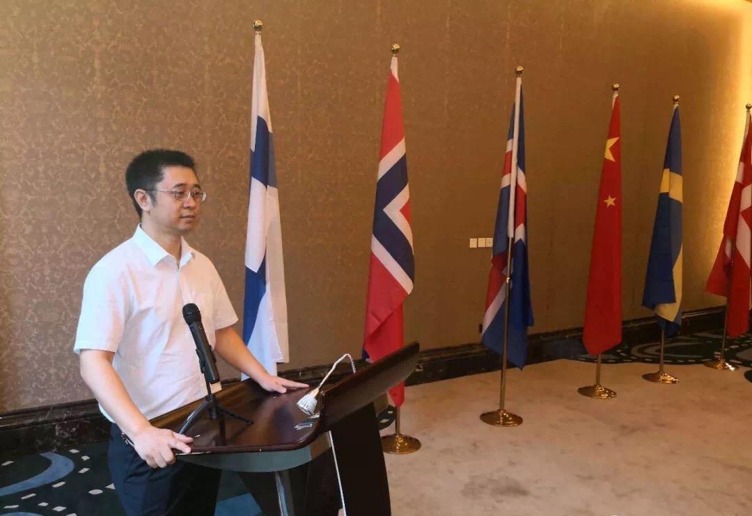 2018年08月22日,IDM酒店研究院执行院长赵陵川在首届北欧可持续城市发展国际节能减排论坛上发表讲话