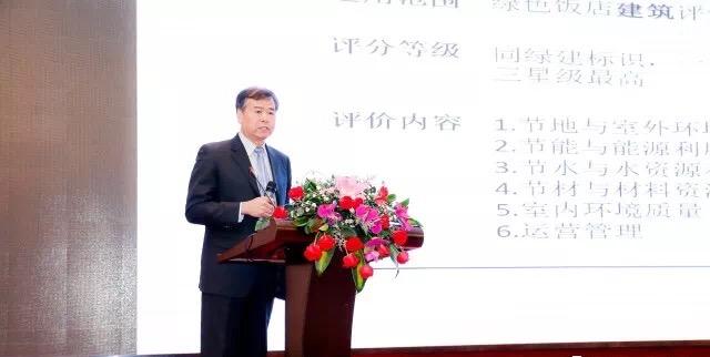 2018年04月10日,IDM酒店研究院院长李建受邀参加第七届中国饭店文化节并在绿色饭店论坛上发表讲话