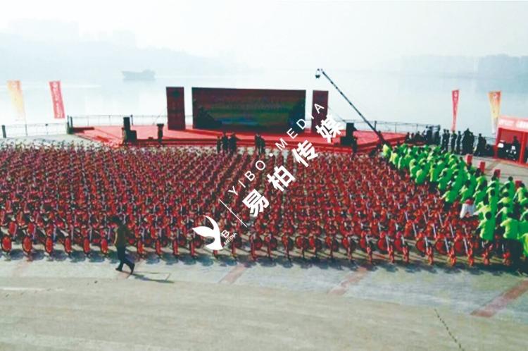 湖南消防总队119 消防日活动
