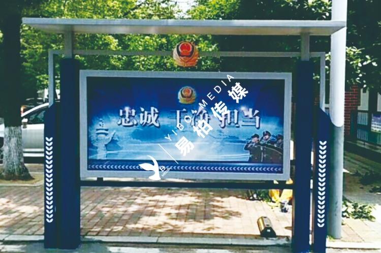 长沙市禁毒大队标识