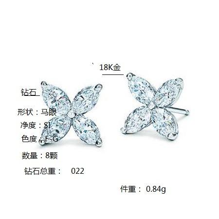 XQ Diamond earring