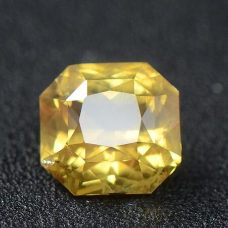 黄色蓝宝石9.68克拉