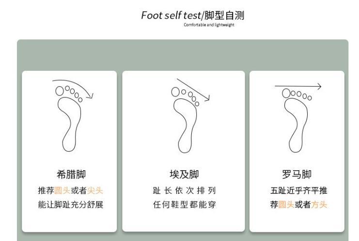 X鞋2 (1)