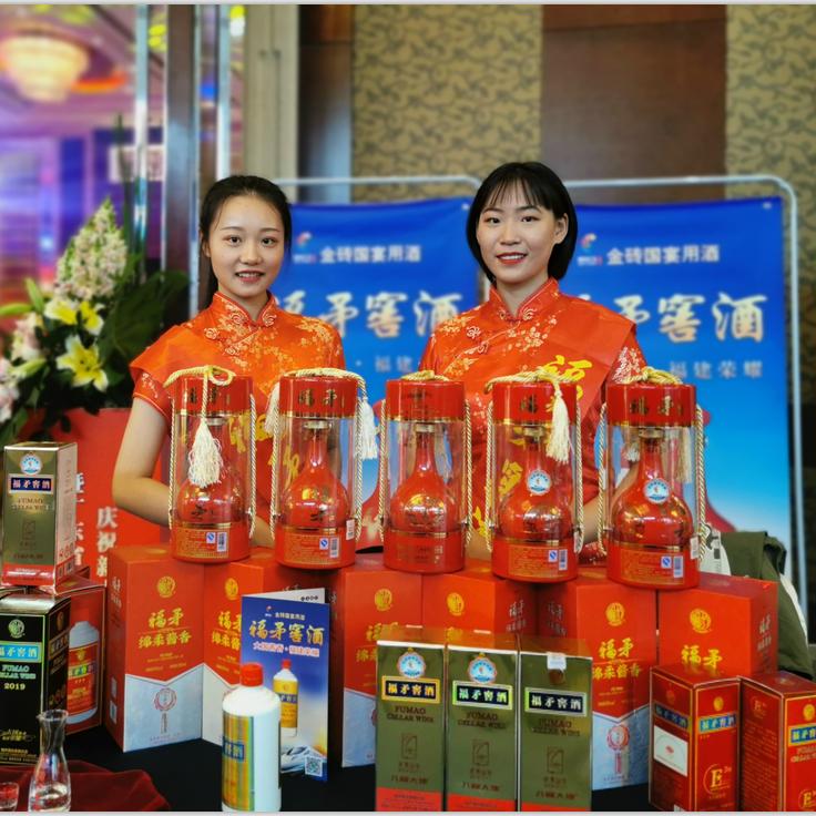 优乐国际app飘香 | 热烈祝贺广东省闽北商会10周年庆典圆满成功