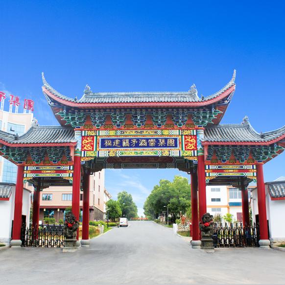 福建省建甌黃華山釀酒有限公司2018-2020年溫室氣體排放核查報告