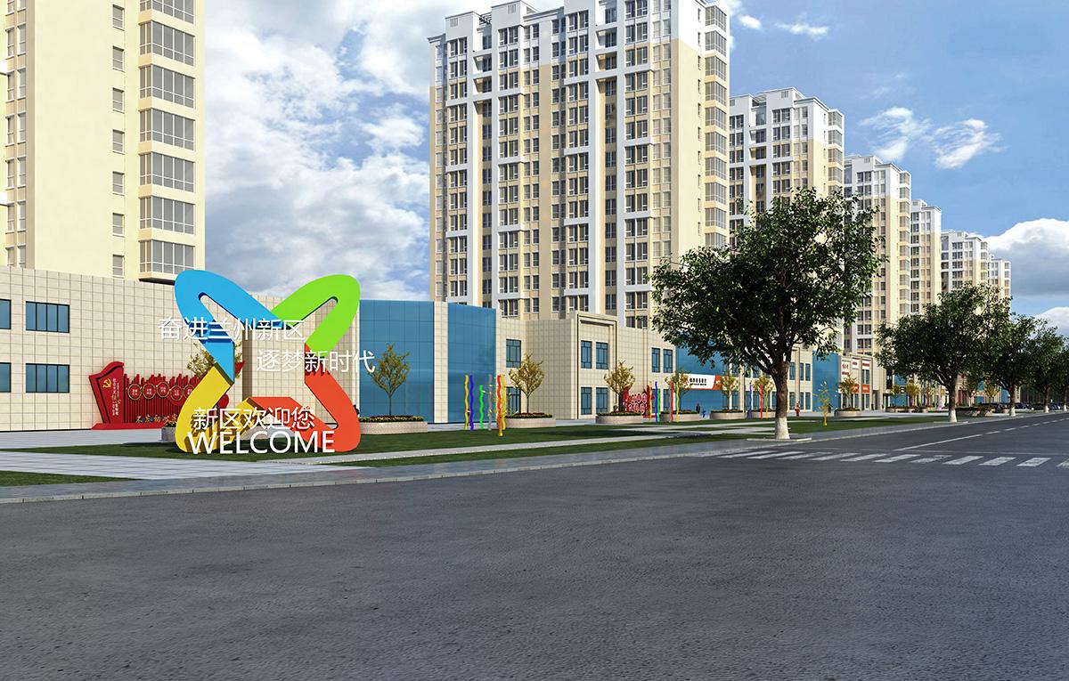 兰州新区商业街设计方案