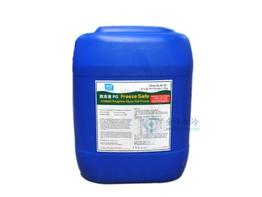 康星超濃縮防凍液 PG食品級 25kg桶