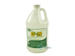 康星清洗劑 CF-20 3.785L 4瓶 箱 冷媒管內部