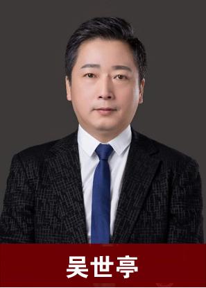 周锦铭律师