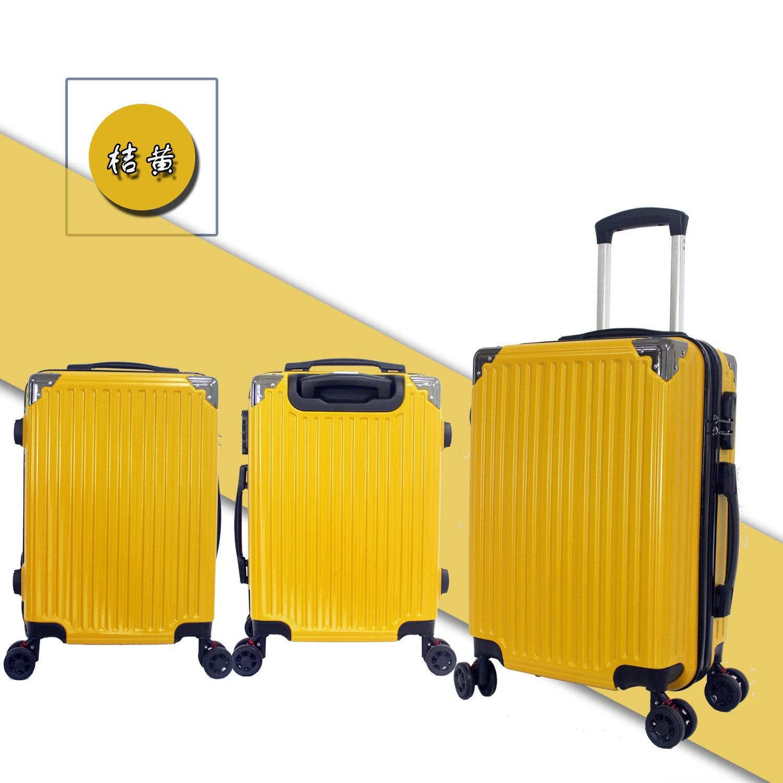 東莞拉桿箱廠家 文峰箱包廠 定制ABS+PC拉桿箱行李箱旅行箱 可訂制LOGO