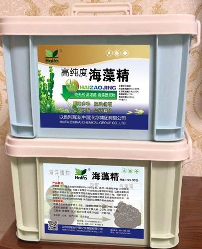 高纯度海藻精