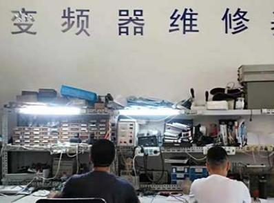 沈阳变频器维修厂家