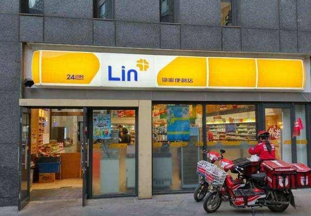 北京,早已不是便利店荒漠