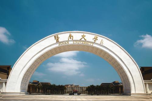 暨南大學食堂