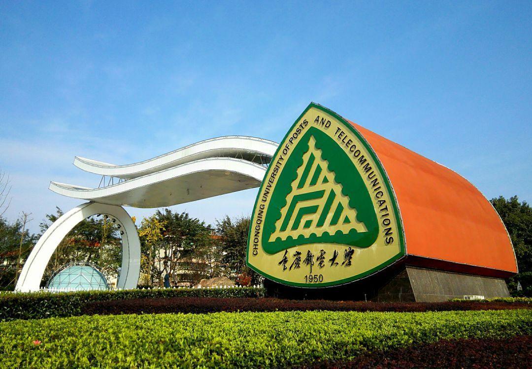 重慶郵電大學飯堂