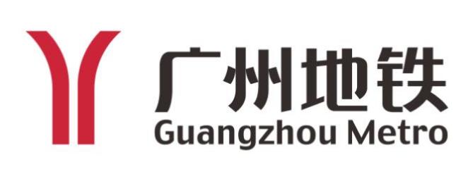 廣州地鐵食堂